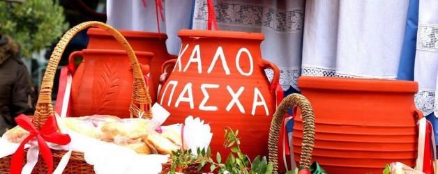 (Ελληνικά) Πάσχα Στην Κέρκυρα
