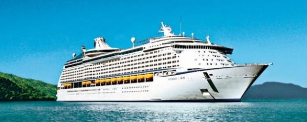 (Ελληνικά) Κρουαζιέρα 7 νύχτες Καραϊβική με το Adventure of the Seas